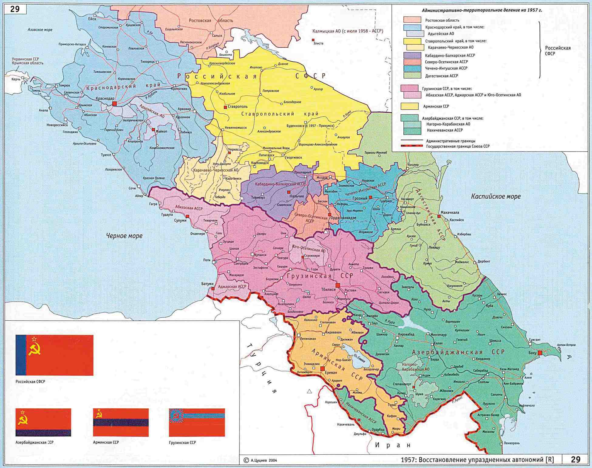 abkhazia georgia russia map with Georgia Ussr Map on International recognition of Abkhazia and South Ossetia together with South Ossetia together with Index furthermore Ukraine Natos Latest Drang Nach Osten Target additionally Introduction.