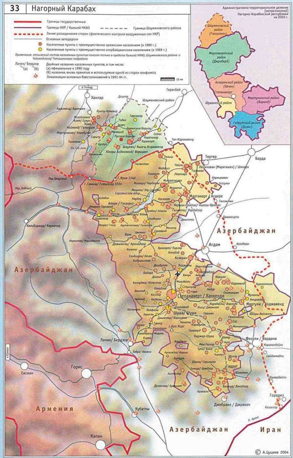 atlas of the ethno-political history of the caucasus pdf